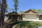 20976 SHARON DR, LAKEVIEW, AL 35111 - Image 1