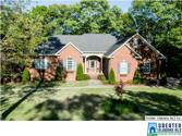 305 PATCHES LN, PELL CITY, AL 35128 - Image 1