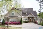 100 LAKESIDE VALLEY DR, PELL CITY, AL 35128 - Image 1