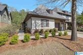 1178 INVERNESS COVE WAY, HOOVER, AL 35242 - Image 1