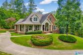 8381 WILL KEITH RD, TRUSSVILLE, AL 35173 - Image 1
