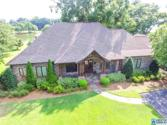 1614 PINE HARBOR RD, PELL CITY, AL 35128 - Image 1: 4 Bedrooms, +/- 4,085 sq. ft. MAIN LEVEL LIVING, +/- 382' Waterfront, 2 Docks, Custom Details Throughout.