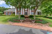 2004 TRAMMELL CHASE DR, HOOVER, AL 35244 - Image 1