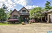 63 WATERS EDGE DR, ALPINE, AL 35014 - Image 1
