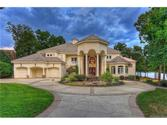 8236 Bay Pointe Drive , Denver, NC 28037 - Image 1