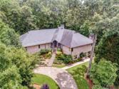169 White Antelope Street, Waleska, GA 30183 - Image 1: Hard to Find Brick Ranch Nestled on 2 Wooded Lots