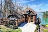 1634 GREEN Road, Buford, GA 30518 - Image 1: Builder's personal lake home at the south end of Lake Lanier in Gwinnett County!!
