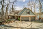 105 Spruce Court, Waleska, GA 30183 - Image 1: Beautiful Craftsman w/Breath-taking Views
