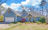 350 Majestic Shores, Hartwell, GA 30643 - Image 1