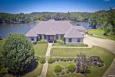 103 COOLWOOD PT, HotSprings, AR 71913 - Image 1