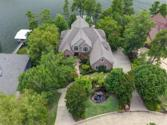 148 WATERVIEW, HotSprings, AR 71913 - Image 1