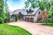 913 Kahite Trail, Vonore, TN 37885 - Image 1: Welcome Home!