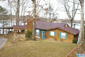 868 CO RD 196, CRANE HILL, AL 35053 Property Photo