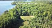 51536 Pine Point Trail, Bigfork, MN 56628 - Image 1