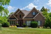2431 Lake Oak Court, High Point, NC 27265 - Image 1: Amazing curb appeal and well maintained lanscaping
