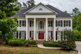 307 Highwood Pines Place, Cary, NC 27519 - Image 1