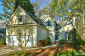 98 Ripplewater Lane, Cary, NC 27518 - Image 1: Exterior Front