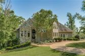 10484 HARBOURVIEW Drive, Northport, AL 35475 - Image 1
