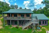 230 Paradise Dr, Murray, KY 42071 - Image 1